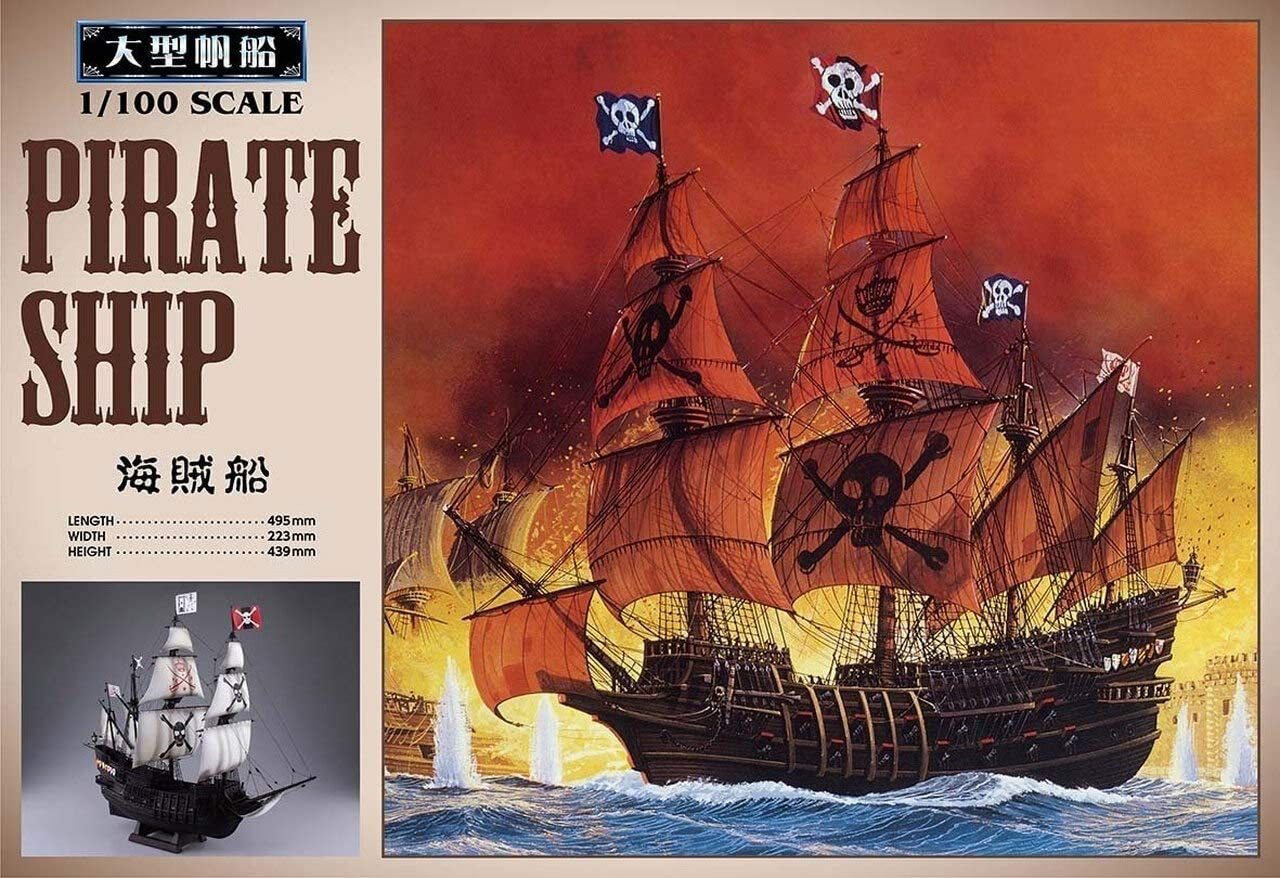 Aoshima 1/100 Scale Pirate Ship - Plastic Model Building Kit # 55007