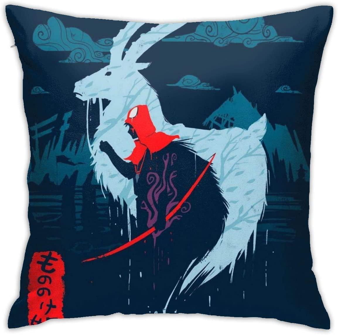 Sofa Bed Chair Mononoke 3D Printing Square Pillow Case 18 X 18 Inches