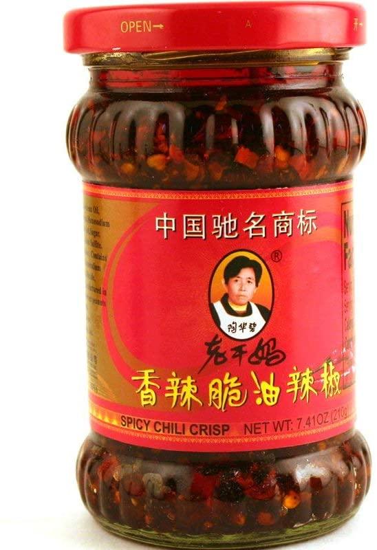 Lao Gan Ma Spicy Chili Crisp (Chili Oil Sauce) 7.41oz (Pack of 1)
