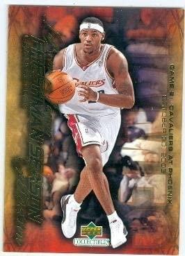 Lebron James basketball card (Cleveland Cavaliers All Star NBA MVP) 2004 Upper Deck #2 Freshman Season