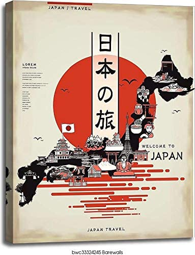 Barewalls Japan Travel Map Design Gallery Wrapped Canvas Art (40in. x 30in.)
