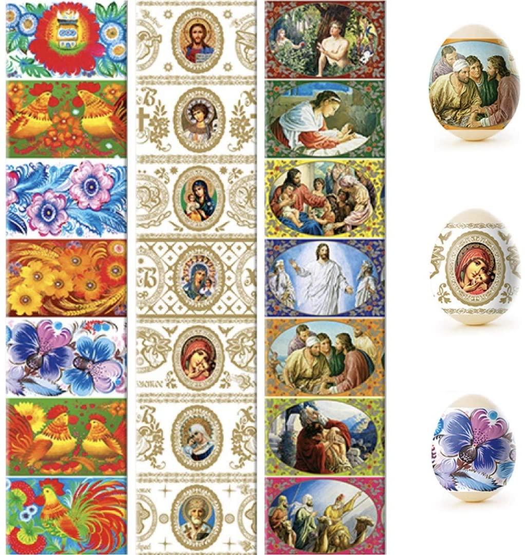SAV Imports INC 21 Ukrainian Heat Shrink Wrap Sleeve Decoration Easter Egg DIY Decals Orthodox Pysanka Set (Set # 50)