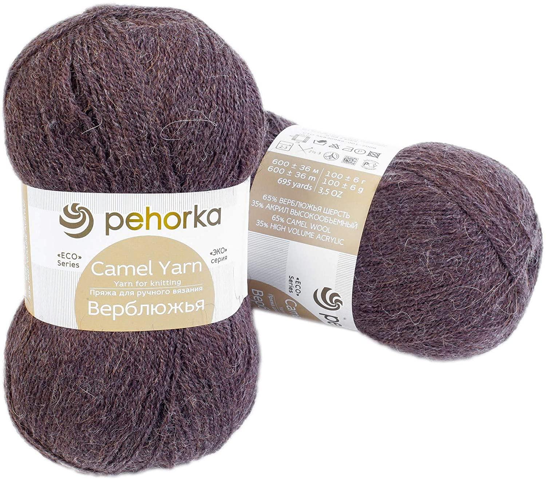 PEHORKA Mongolian Camel Wool 2 Skein Set NO dye 656 Yards 3.52 oz Each Woolmark Certified Warm Winter Sweater Yarn for Knitting and Crochet (372 Natural Dark Grey)