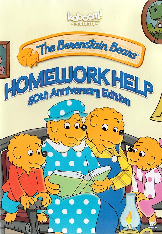 Berenstain Bears: Homework Help (50th Anniversary Edition)