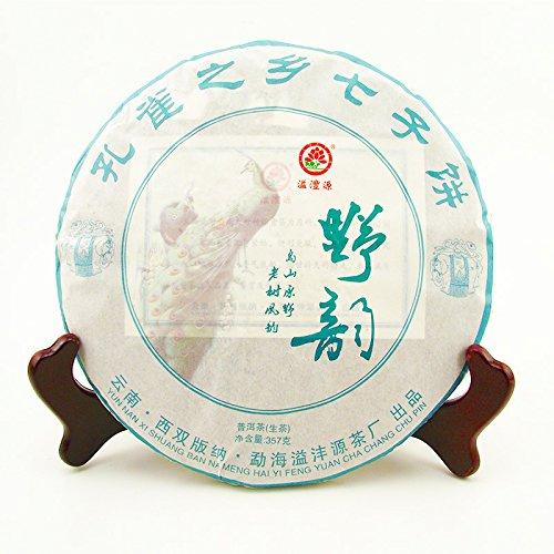 Aseus Pu'er tea Pu'er tea cake fresh cake Yunnan Menghai tea cake drying green cake seven 2016 357g