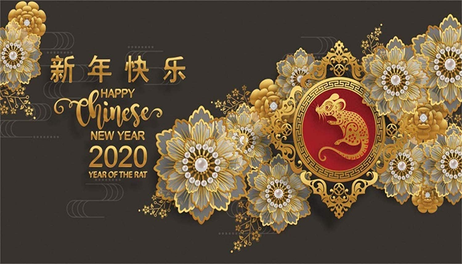 15x8ft Happy Chinese New Year 2020 Year of The Rat Backdrop Vinyl Chinese Style Mouse Paper-Cut Golden Lace Flowers Photography Background New Year Carnival Party Banner Wallpaper Studio
