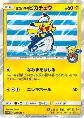 pokemon card Game / PK-SM-P-283 Pikachu of Yokohama