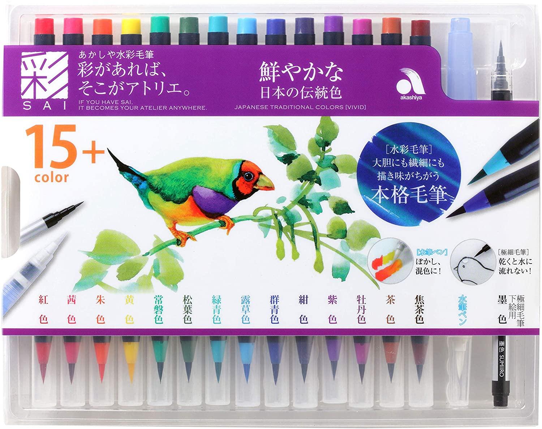 Akashiya, Watercolor Brush Fude Pen, Set of 15, Bright Japanese Traditional Colors