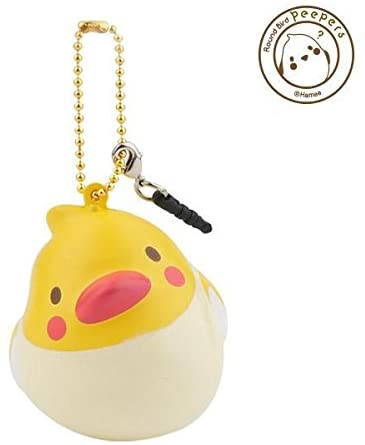 Hamee Peepers Round Bird Parakeet Cute Squishy Toy, Ball Chain (Cockatiel, Yellow White, 2.4 Inch) [Kawaii Squishies for Party Favors, Stress Balls, Birthday Gift Boxes for Kids, Girls, Boys, Adults]