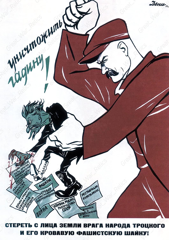UpCrafts Studio Design Soviet Propaganda Poster - Anti Fascist Poster (8.3x11.7, Unframed Prints), Antifa fine Art Picture