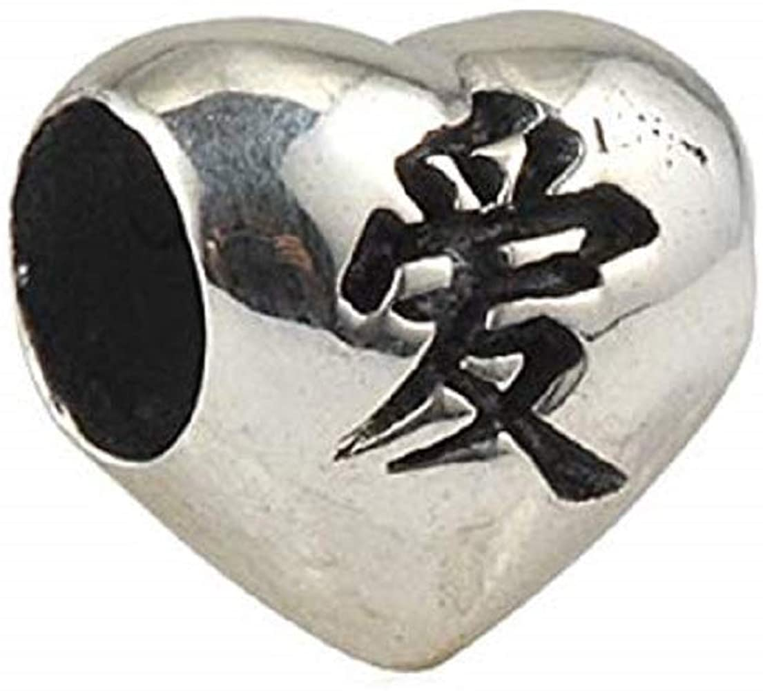 EvesCity Chinese Love Symbol Heart 925 Silver Charm Bead Pendant for Charms Bracelets Best Jewelry Gifts for Her