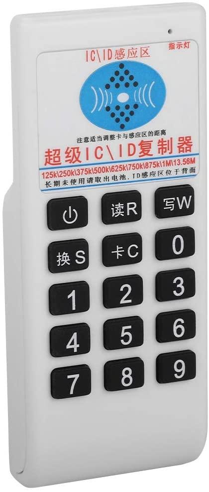 Pomya 125Khz RFID Reader Writer,Portable Handheld IC/ID Card Writer Copier Duplicator RFID Card Reader for IC ID Cards, 125Khz 13.56MHZ
