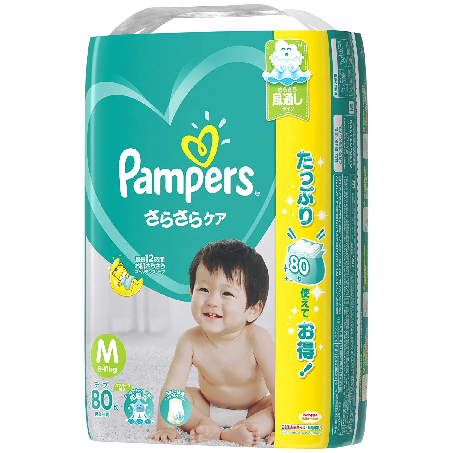 Pampers tape ultra Jumbo M 80 sheets (tape)