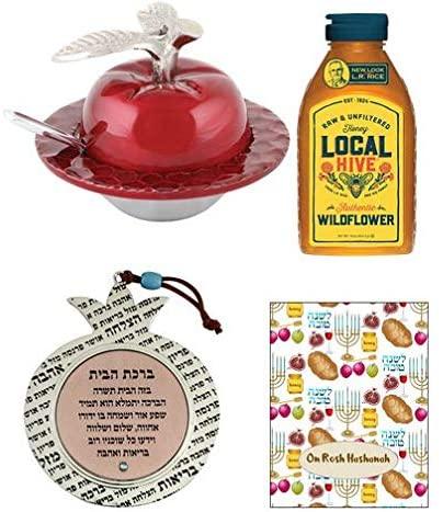 Set for Rosh Hashana Red Enamel Apple Shaped Honey Server + 16 ounce of Honey + Pomegranate Shaped Wall Art Blessing for the Home in Hebrew