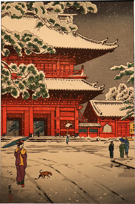 Kyo-Sakura Japanese Woodblock Print Tokyo, Zouzyouji Snow Hanga (Unsoudo Edition)