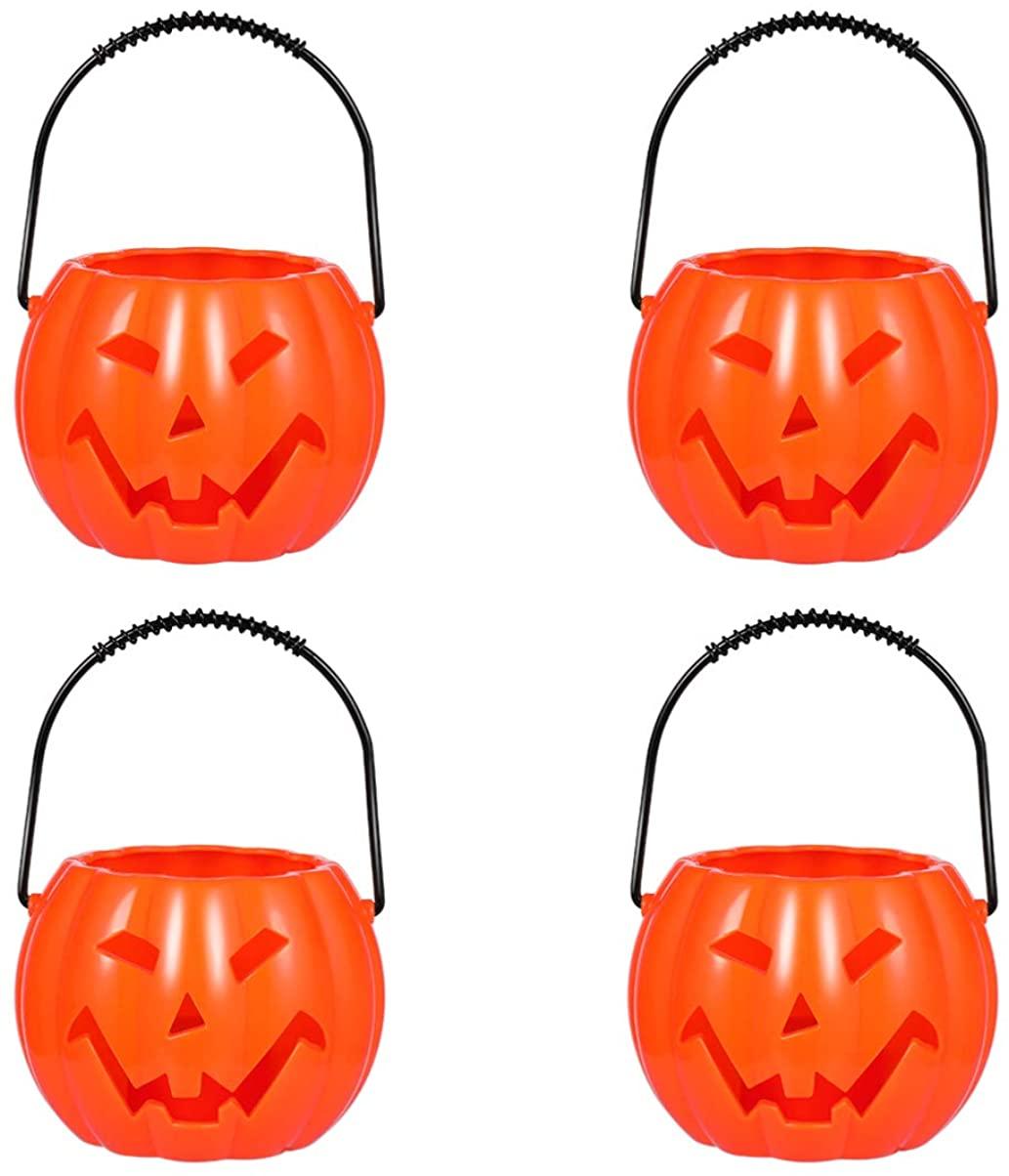 BESTOYARD 4pcs Halloween Pumpkin Buckets Trick Or Treat Candy Buckets Laugh and Light Pots Cosplay Party Costume Accessories