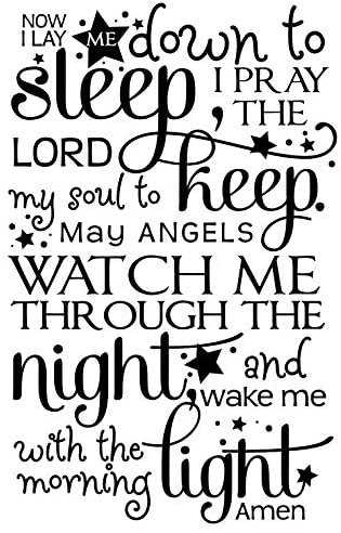 Now I Lay me Down to Sleep. Vinyl Wall Art Decal Sticker