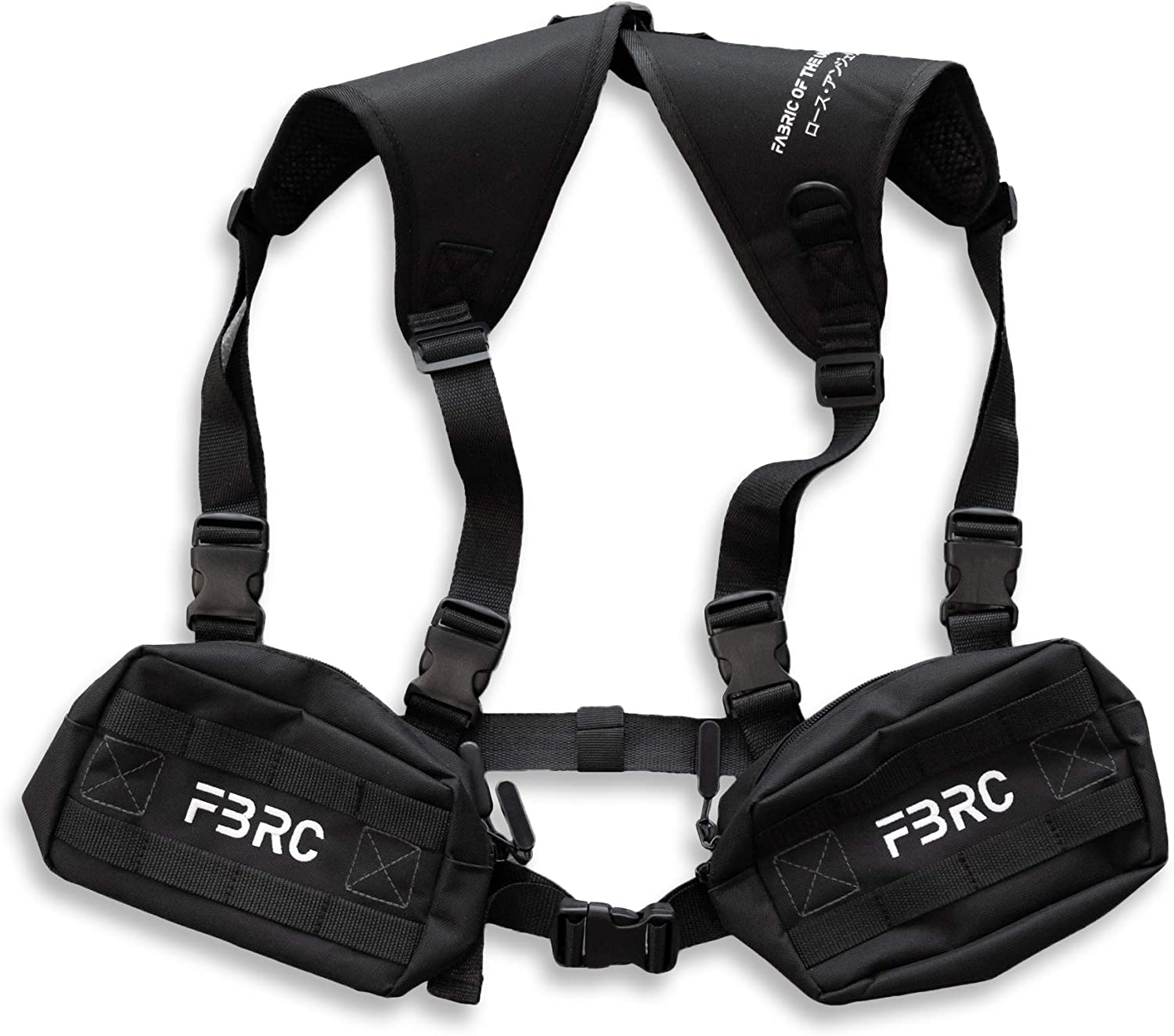 Fabric of the Universe Techwear Fashion Dual Holster Style Chest Bag Tactical Rig