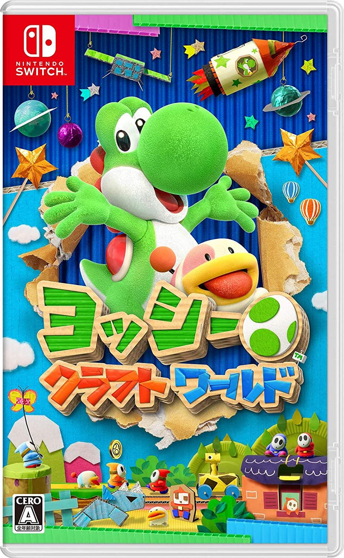 Nintendo Yoshi Craft World -Switch