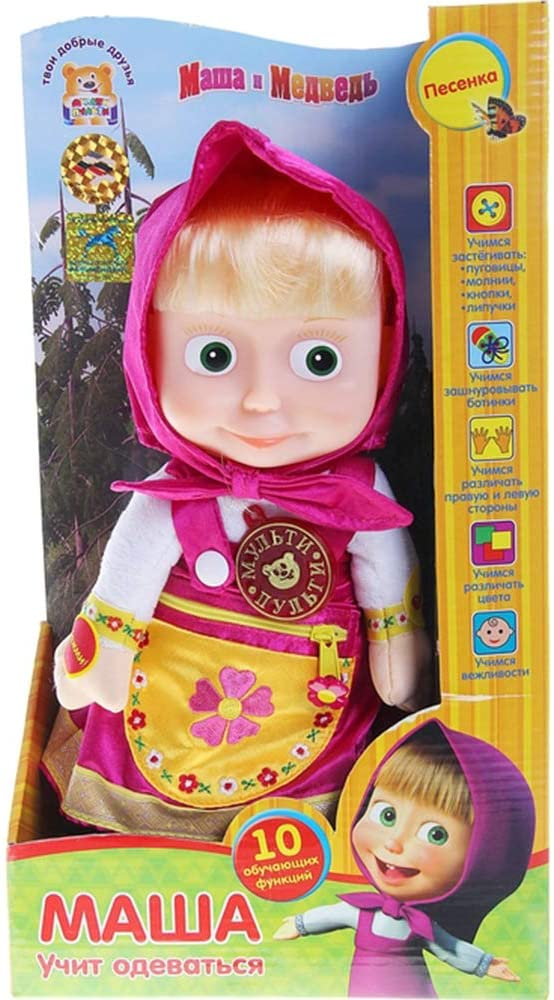 Masha and The Bear Toys Masha Doll Soft Toy - Talking Doll Russian Language Talking - Russian Doll