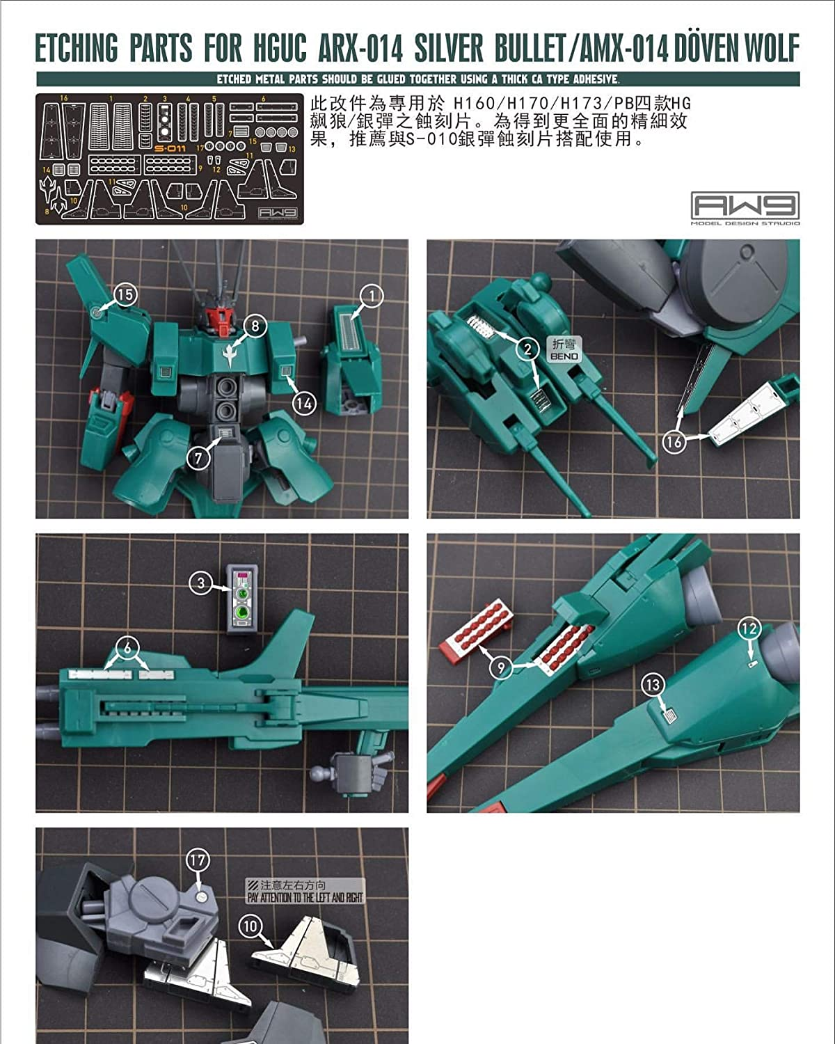 Madworks S11 Detail Up Metal Parts Photo-Etch Upgrade for Silver Bullet Doven Wolf HG 1/144
