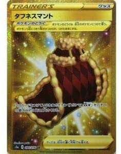 Pokemon Card Game S3a 094/076 Toughness Cloak (UR Ultra Rare) Enhanced Expansion Pack Legendary Heartbeat