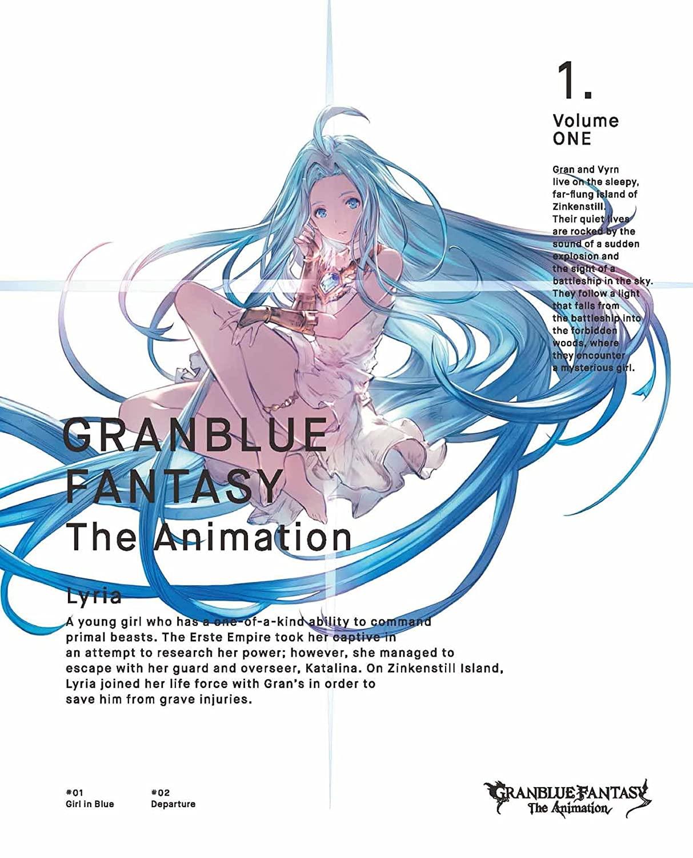 [DHgate.co.jp Exclusive] GRANBUE FANTASY The Animation 1 (Manufacturer's Bonus: