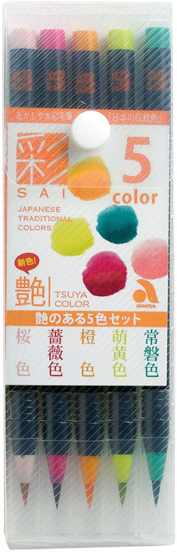 Akashiya, Watercolor Brush Fude Pen, Set of 5 Gloss Colors