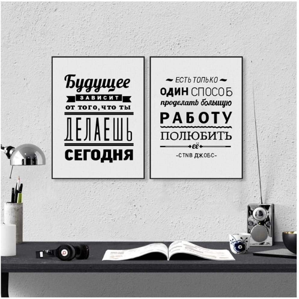 woplmh Russian Inspirational Quote Prints Wall Art, Motivational Poster Canvas Painting Russian Home Wall Decor-50x70cmx2Pcs no Frame