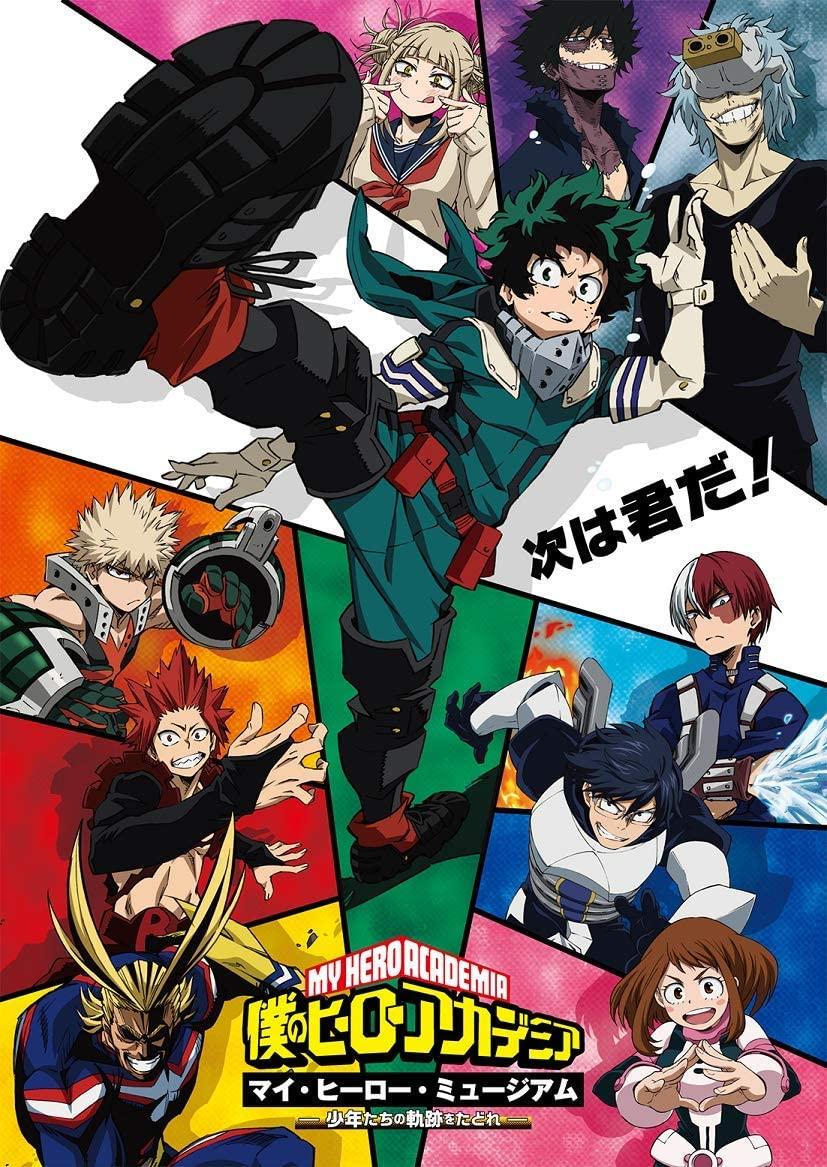 Skinhub 12 x 17 Boku no Hero Academia My Hero Academia Anime Poster ~bnha2~