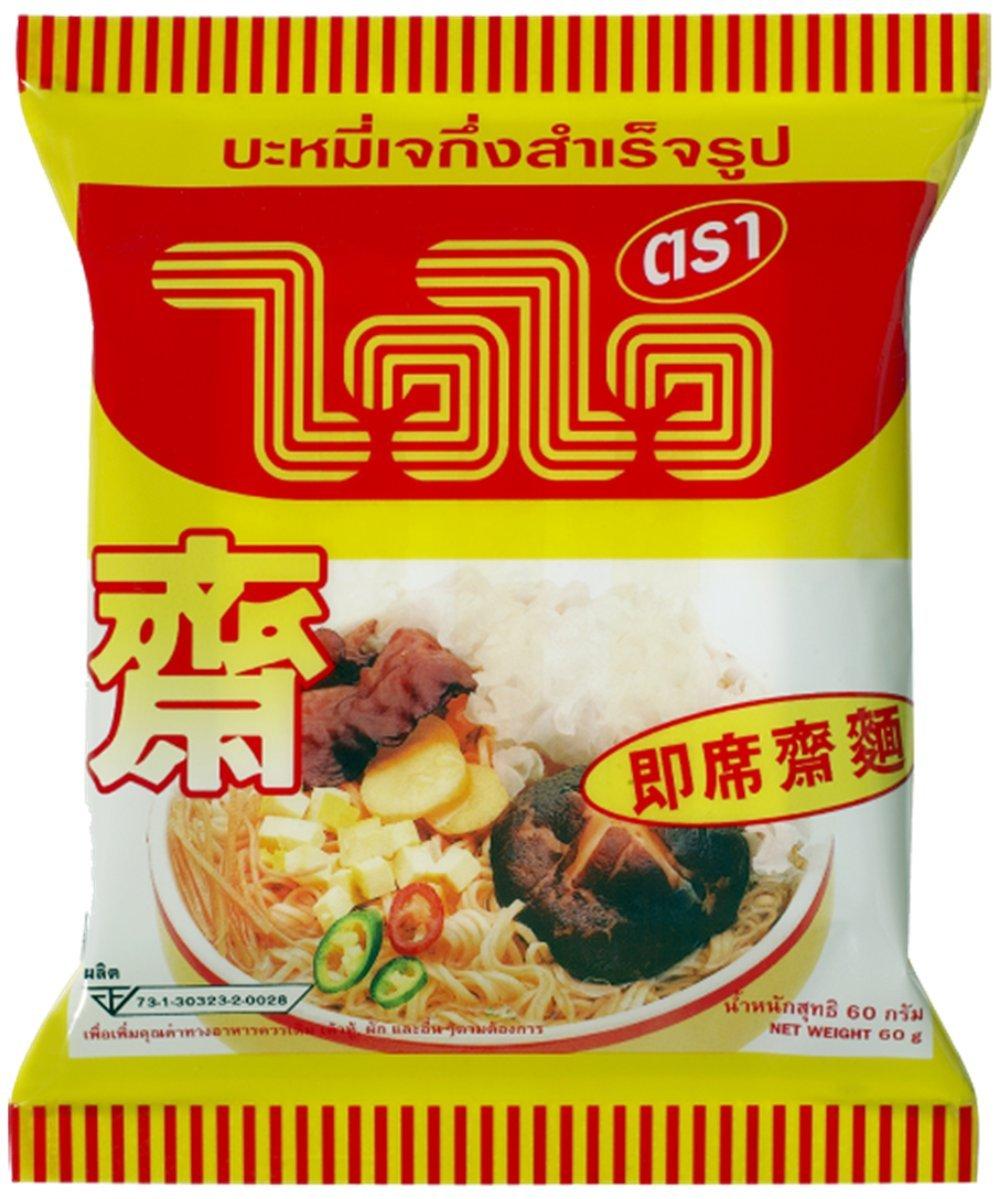 Wai Wai Brand Instant Vegetarian Noodles Shitake Mushroom Flavor (Veganism) - Pack of 20