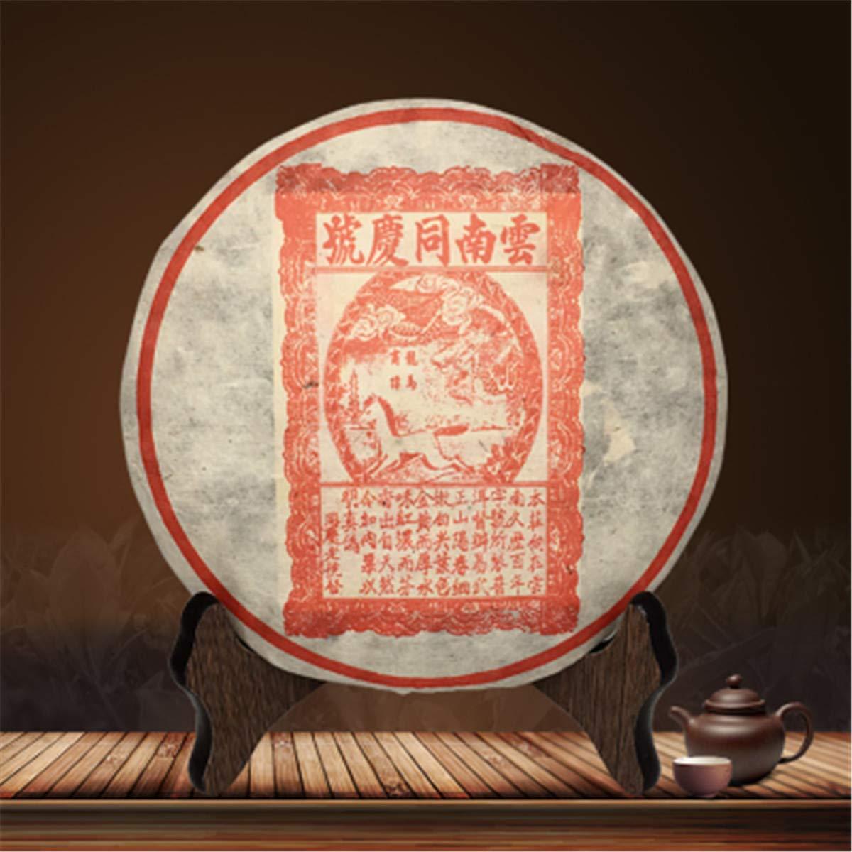 Chinese Pu'er Tea 357g(0.787LB)Ripe Puer Tea Black Tea Yunnan Tong Qing Hao Pu'er Tea Old Pu-erh Tea Cooked Tea Old Trees Pu erh Tea Health Care Pu er Tea Healthy Puerh Tea Green Food