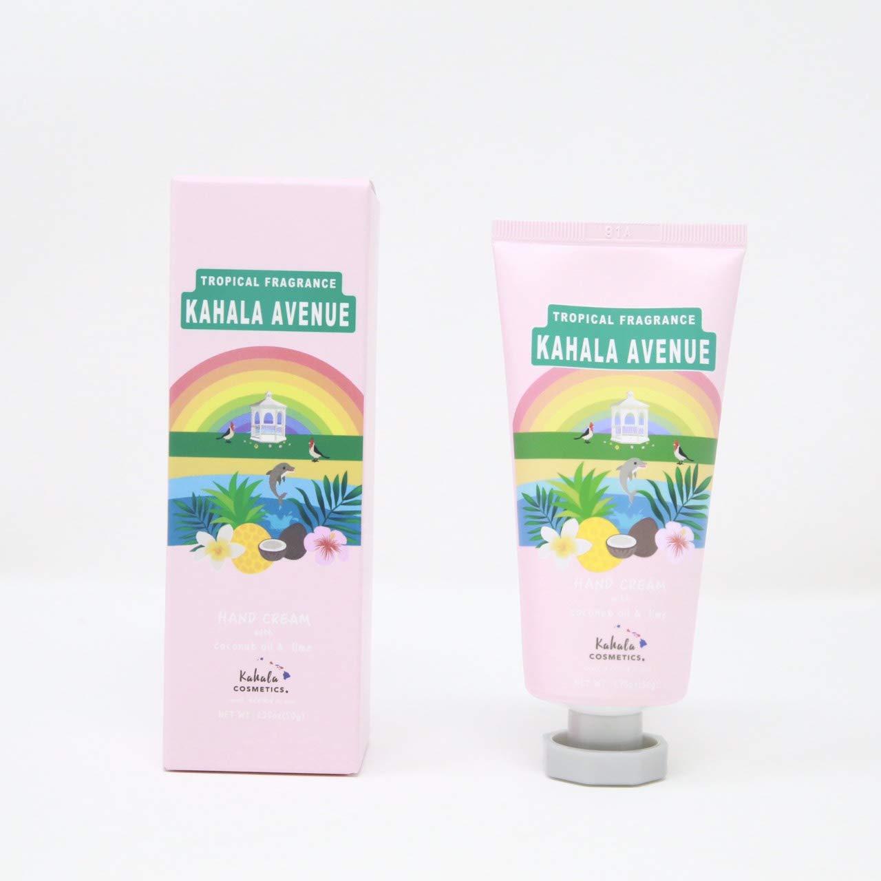 Hawaiian Fragrance Hand Cream - Kahala Avenue - Tropical Fragrance