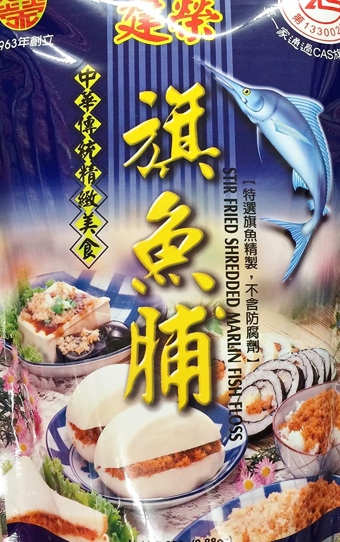 9.88oz Stir Fried Shredded Marlin Fish Floss, Pack of 1