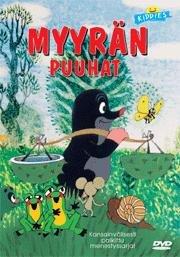 The Mole is Busy (6 Episodes) ( Krtek v Zoo / Krtek zahradníkem / Krtek malí?em / Krtek a muzika / Krtek na poušti / Krtek a raketa ) ( The Mole in a Zo [ NON-USA FORMAT, PAL, Reg.0 Import - Finland ]