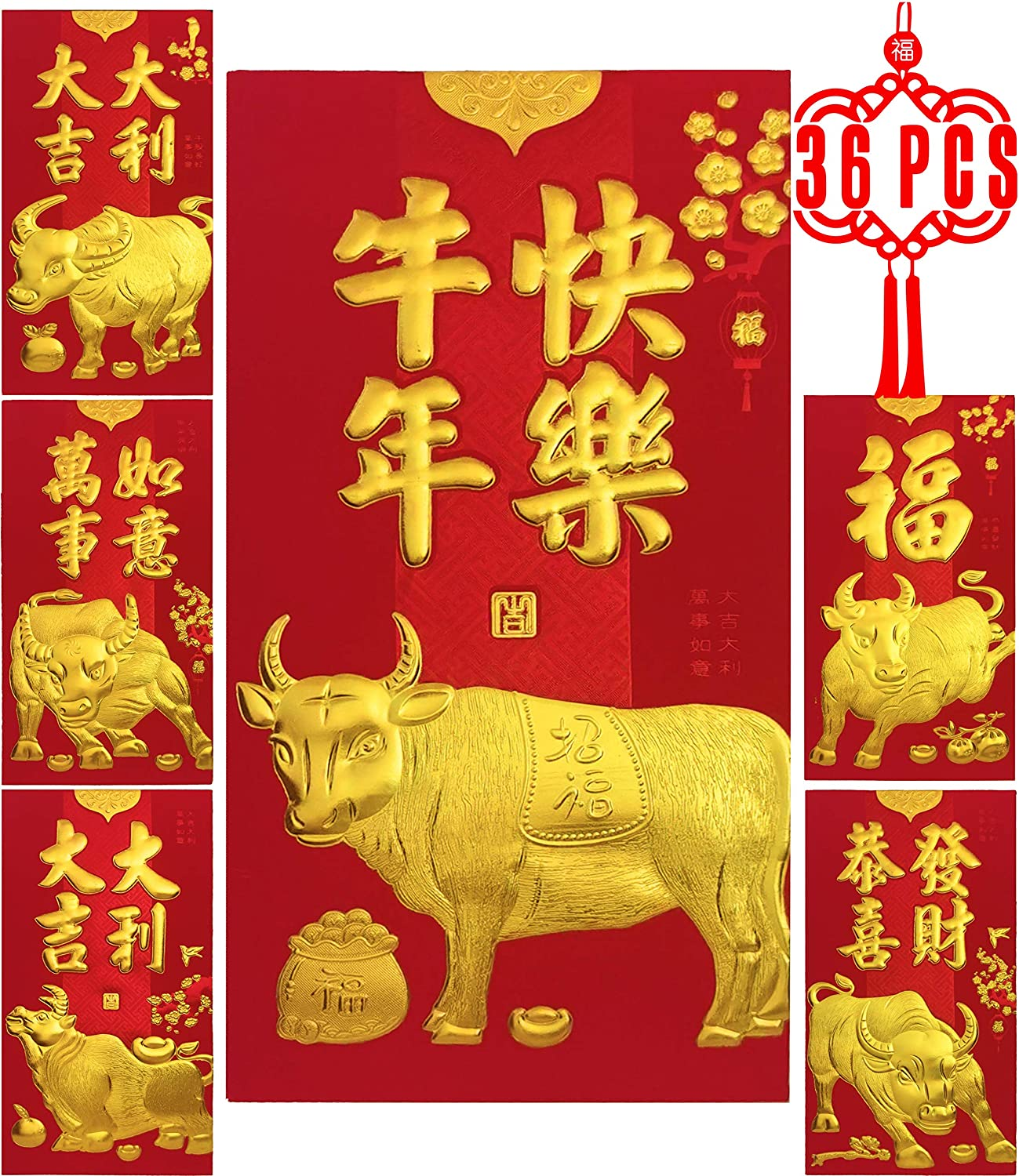 ELLZK Chinese Red Envelopes Lucky Money Envelopes 2021 Chinese New Year Ox Year Envelope Large (6 Patterns 36 Pcs) Gold Foil