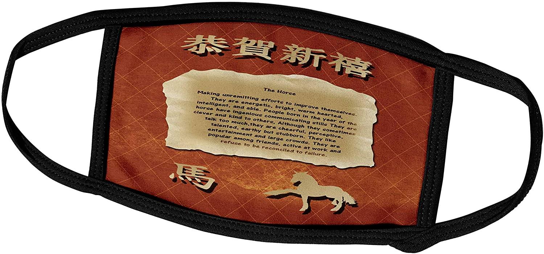 3dRose Beverly Turner Chinese New Year Design - Prancing Horse, Chinese New Year, Orange, Zodiac - Face Masks (fm_167391_2)