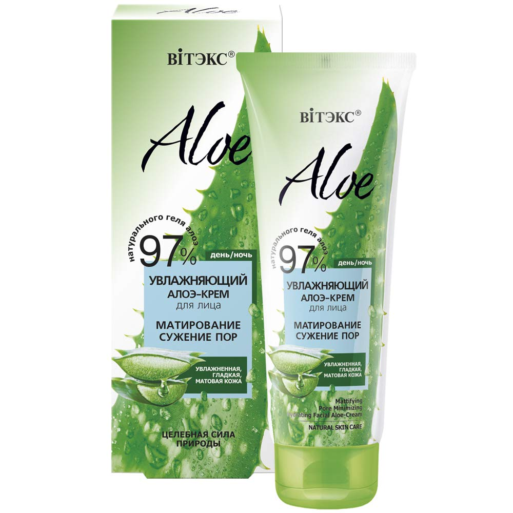 Bielita & Vitex Aloe 97 Mattifying Pore Minimizing Hydrating Aloe Face Cream for Oily Skin 50 ml Aloe Vera Gel, Plankton Extract, Epidermist Complex, Vitamins