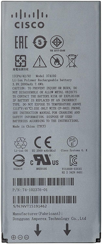Cisco Phone Battery - 4L7885