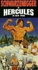 Hercules in New York [VHS]