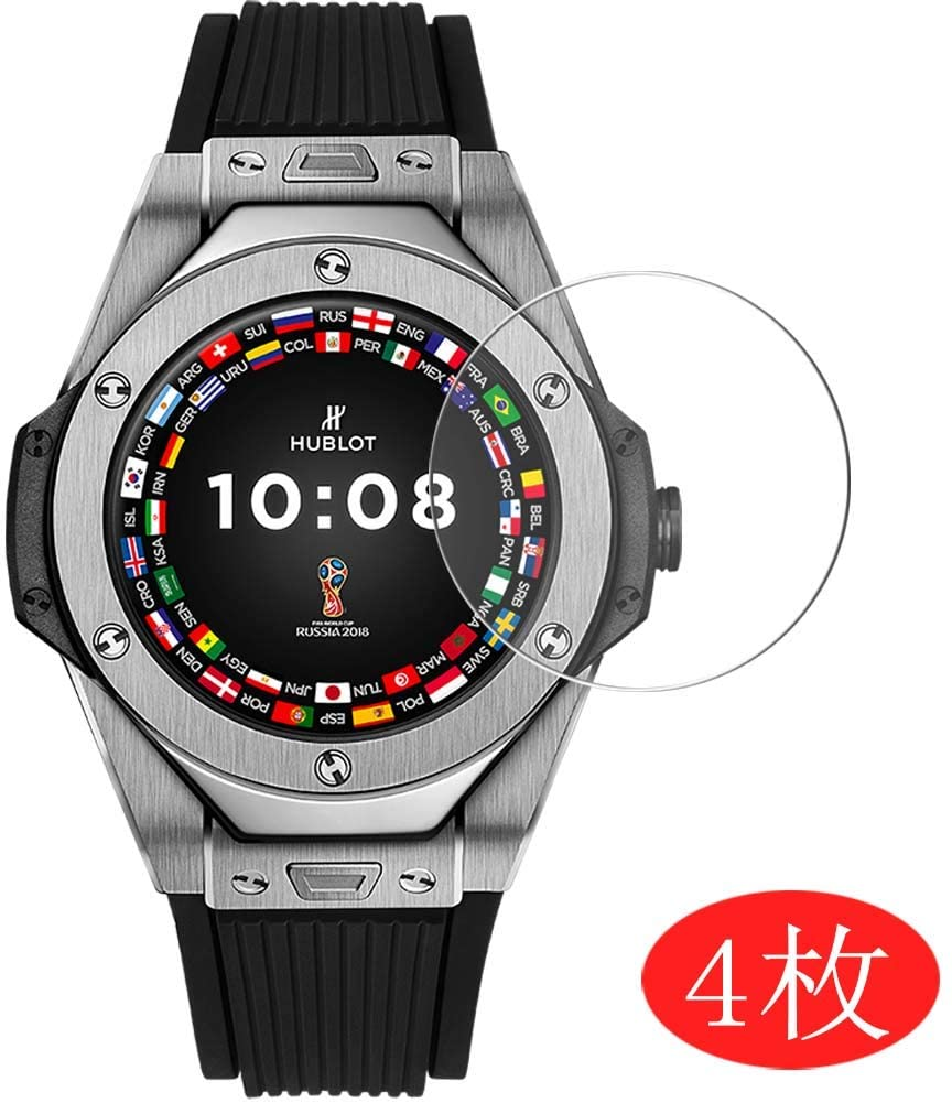 【4 Pack】 Synvy Screen Protector compatible with HUBLOT Big Bang Referee 2018 FIFA World Cup Russia (49mm) TPU Flexible HD Clear Case-Friendly Film Protective Protectors [Not Tempered Glass] New Version