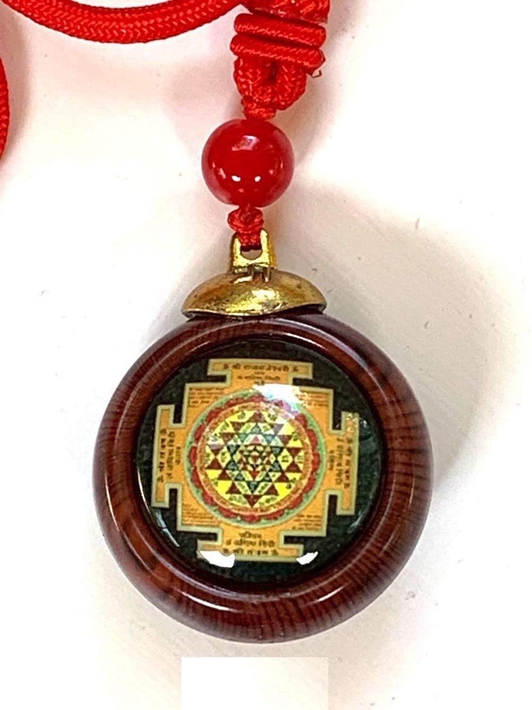 Sri Yantra Yantram Kavach Pendant w/ 2nd Maha yantra on other side ( Saraswati Maha Mrityunjaya Maha Lakshmi ) - 1.5