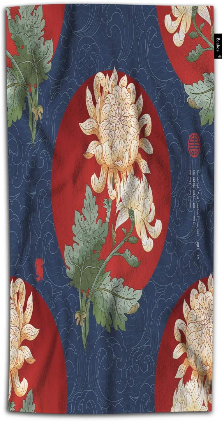 Beabes Japanese Chrysanthemum Bath Towel Autumn Garden of Chrysanthemums Flowers Leaves Wave Pattern Super Soft Bath Towel for Men Women Bathroom Polyester-Microfiber 64Lx32W Inch(81x163cm)