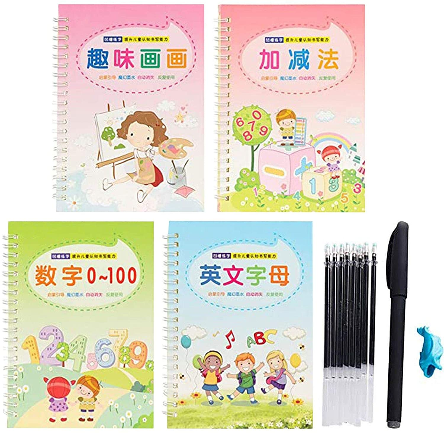 Magic Calligraphy That Can Be Reused, Sank Magic Practice Copybook for Preschoolers with Pen, Letters, Numbers, Drawing, Addition & Subtraction, Magic Calligraphy Copybook (4 Book+1 Pen+8 Refill-B)