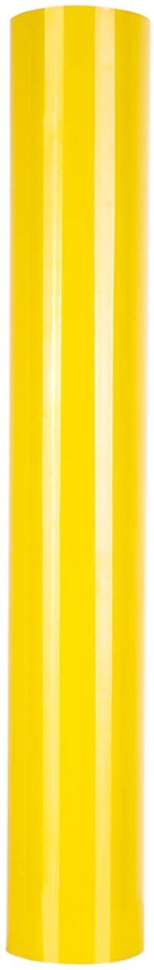 iROU Adhesive Heat Transfer Vinyl Iron on Vinyl DIY Heat Press Design for T-Shirts 12 in x 14 ft HTV Rolls (Yellow)