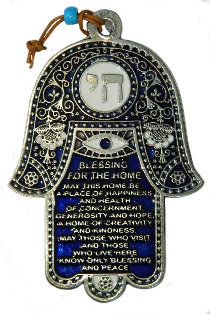 iCloud Goods Kosher Blessing Home Good Luck Wall Decor Hamsa Made in Israel in English 5.3' Tall