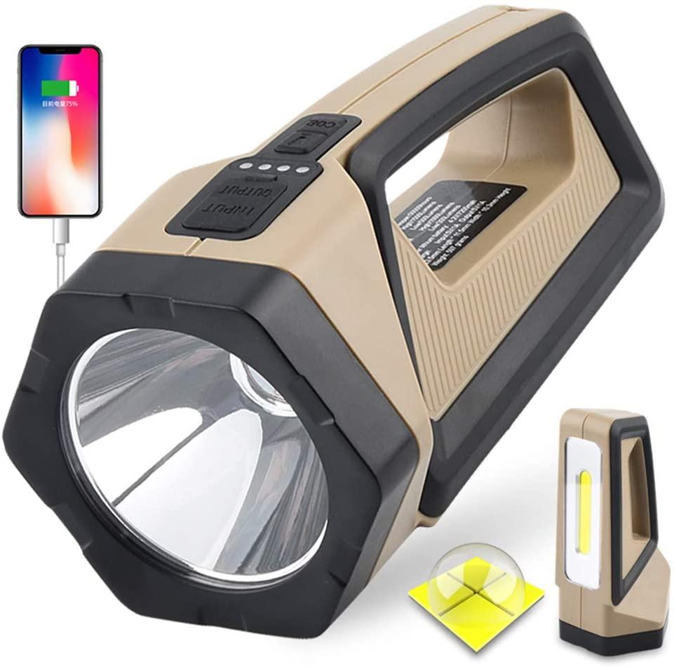 BSTiltion COB Emergency Light, Portable LED Flashlight USB Rechargeable Search light,8-speed lighting mode, 7200mAh lithium battery