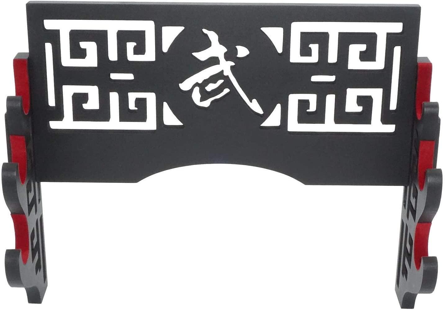 XMRISE Sword Holder Wall Mount Katana Samurai Stand Bracket Hanger Rack Classical Chinese Character Wu 3-Tier
