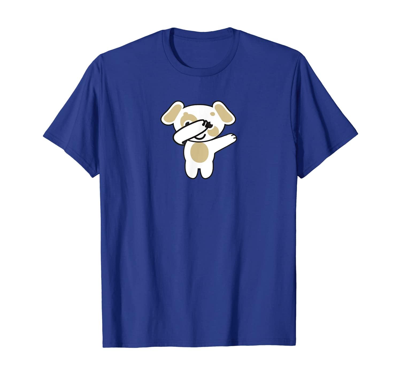 Your Dog My Dog is Dabbing TShirt | Cool Dab Pug Lover Gift