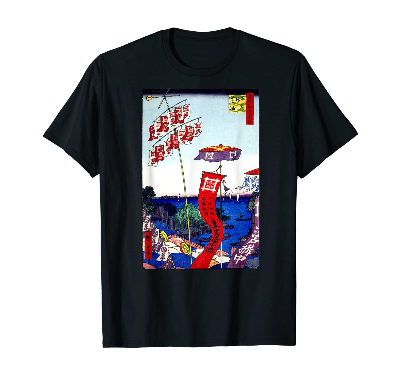 Vintage Famous Japanese Woodblock Art Kanasugi Bridge Design T-Shirt